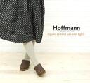 ".8807-1,941,202 Hoffmann( Hoffman) organic cotton yak wool tights ""organic cotton x yak wool tights"" fs3gm"