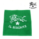 Entering IL BISONTE( イルビゾンテ) cotton logo mini-towel .5432404199-0061301