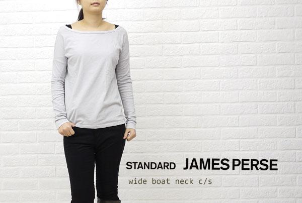 JAMES PERSE(ジェームスパース) コットン 長袖 ボートネック Tシャツ・16-03-25-03301の着用イメージ