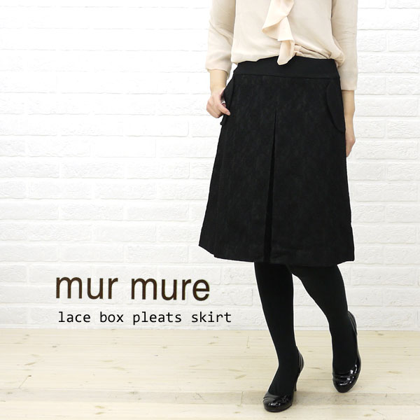 Wearing image of mur mure( ミュルミュール) wool rayon race knee length box pleated skirt .310-252
