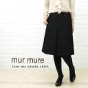 Mur mure (murmur) wool rayon lace knee-length box pleated skirt-310-252-1161202