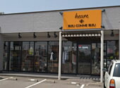 Heure(ウール) 店舗写真