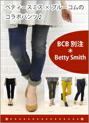 Betty Smith�ߥ֥롼����֥롼