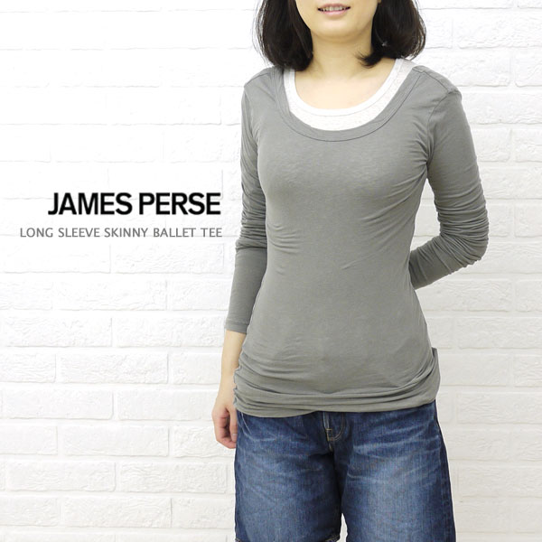 JAMES PERSE(ジェームスパース) コットン ポリウレタン 長袖 ラウンドネックTシャツ・16-03-26-03305の着用イメージ