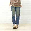 Betty Smith Betty Smith ベティースミス distressed denim tapered pants and BAB 1028H-1981301