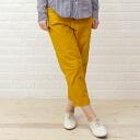 DEEP BLUE (deep blue) trousers, ankle-length color Joppert-72047-1621301