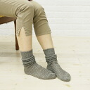 ".110-125 French Bull( French bulldog) linen shortstop socks ""Annie socks""-1851301 fs3gm"