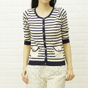 Cardigan, GK4113102-0311301 fs3gm with the PERRACHE( パラシェ) cotton horizontal stripe three-quarter sleeve pocket