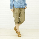 "ドミンゴブロカント D.M.G Brocante cotton three-quarter-length cargo pants ""Fermier pants""-z-33-003 1271301"