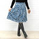 Innowave (イノウェーブ) Leopard style flare skirt-88-8739