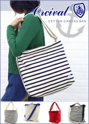 ORCIVAL(�������Х롦�������Х�) COTTON CANVAS BAG