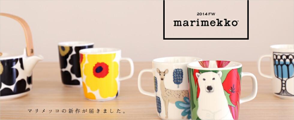 marimekko(マリメッコ)