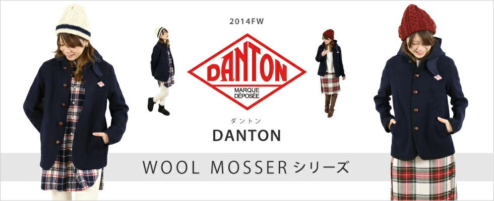 DANTON(ダントン)WOOL MOSSER