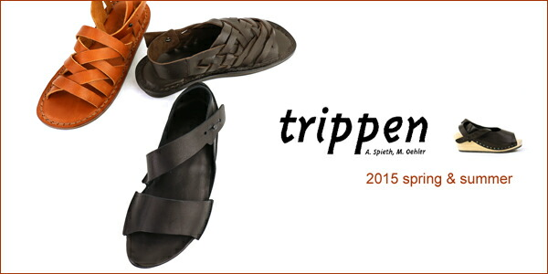 TRIPPEN(�ȥ�åڥ�)