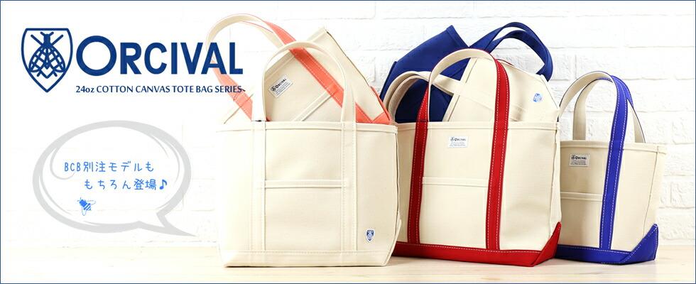 ORCIVAL(オーチバル・オーシバル) COTTON CANVAS BAG