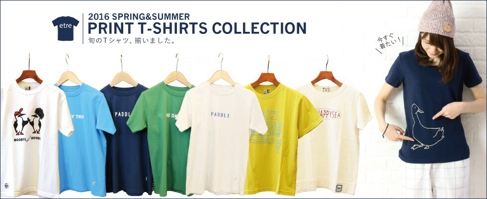 PRINT T-SHIRT COLLECTION