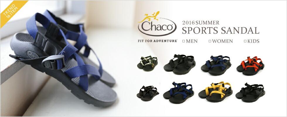 Chaco(チャコ)