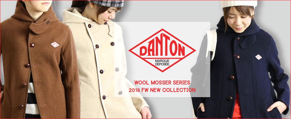 DANTON(ダントン)WOOL MOSSERシリーズ