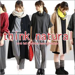 think natural2016AW
