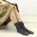 "Another BCB note * French Bull (French Bulldog puppy) wool linen short socks ""light socks (winter)"", 110-134-1851302"