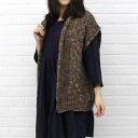Maison de SOIL (soil-Maison de) wool Alpaca blend Alan crochet knit vest short-CNMDS 1352G-0341302