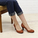 atelier brugge( bramble finch Ebb rouge) leather stitch round pumps .72004-0751302