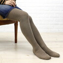 "FALKE (Falke) cotton polyurethane solid tights ""FAMILY TIGHTS"" and 48665-0321302"