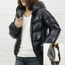 "Reversible down jacket hooded DUVETICA (duvetica down) ""THIA-ERRE""-THIA-ERRE-0061302"