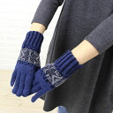 ROBERT MACKIE( Robert McKie) wool Nordic events pattern gloves, GL637-0311302