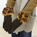 Vincent Pradier( ヴァンサンプラディエ) wool nylon fur errand gloves, VIN-S12145-P-12-0071302