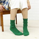 "French Bull( French bulldog) cotton knitting pattern color socks ""land socks"" .114-231 -1,851,401"