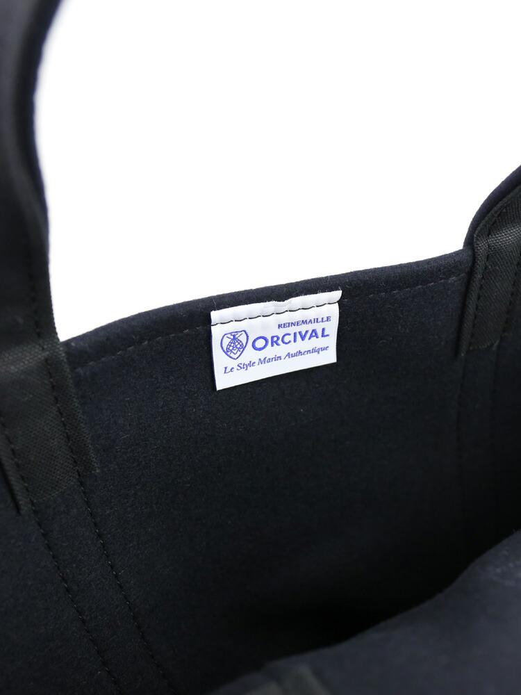 ORCIVAL(オーチバル・オーシバル)・RC-7058WMTの詳細画像