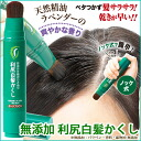 In the additive-free interest butt hair comb 22 kinds of plant extracts gentle to hair and scalp! Toshiaki ass kelp extract! Pen type hair hidden evolved nationwide shipping 525 Yen