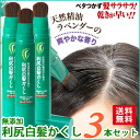 Additive-free interest butt hair or comb 3 piece set! In the 22 kinds of plant extracts gentle to hair and scalp! Toshiaki ass kelp extract! Quentin gray hidden at home!