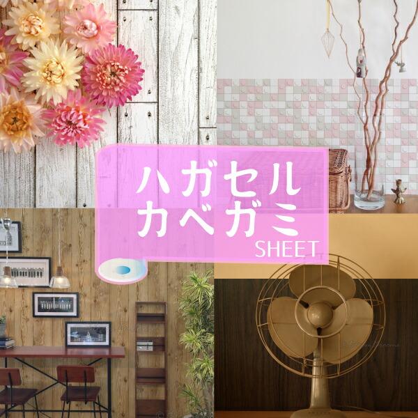 http://item.rakuten.co.jp/bloombroome/c000006000792x/