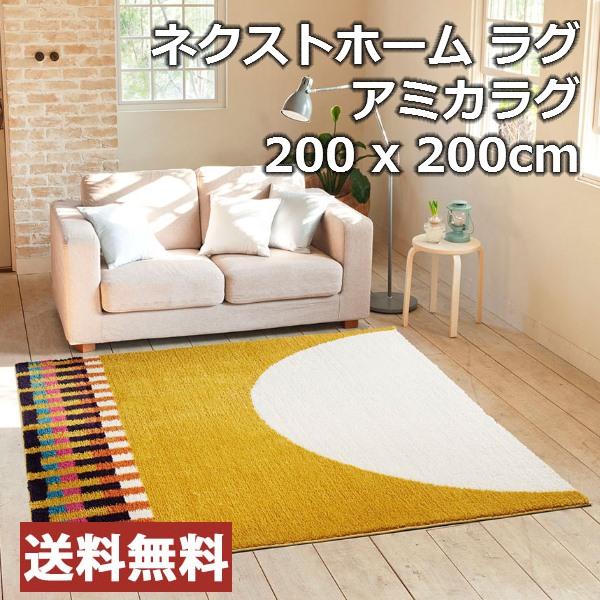 http://item.rakuten.co.jp/bloombroome/c000006001035x/