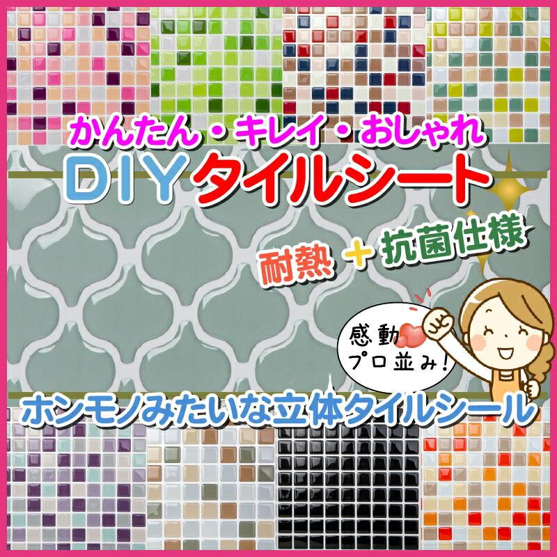 http://item.rakuten.co.jp/bloombroome/c000006000085x/