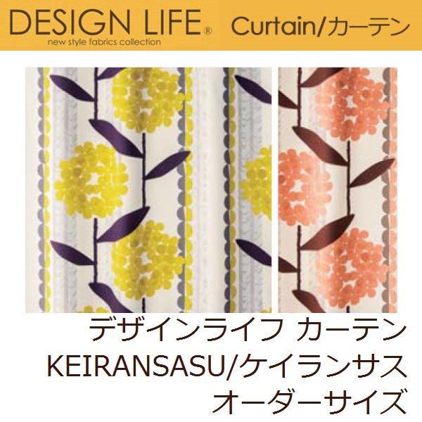 http://item.rakuten.co.jp/bloombroome/c000006100862x/