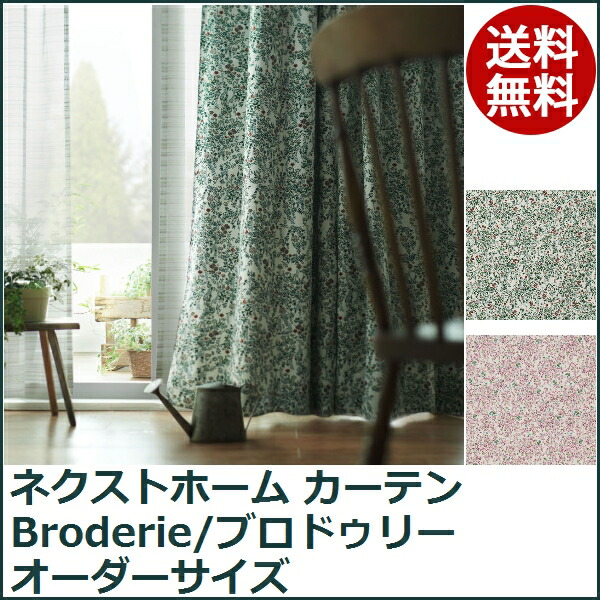 http://item.rakuten.co.jp/bloombroome/c000006101089x/