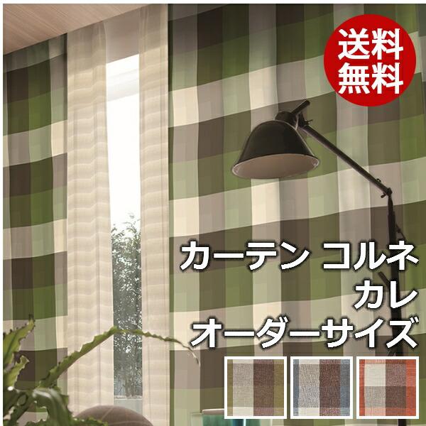 http://item.rakuten.co.jp/bloombroome/c000006101137x/