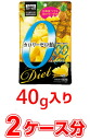 ★ immediate delivery size 40 g latent calorie candy pineapple taste × 144 pieces (2 cases)