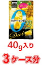★ immediate delivery!  You get 3 case ★ size 40 g latent calorie candy pineapple taste × 216 pieces (3 cases)