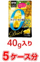 ★ immediate delivery!  5 case special ★ size 40 g latent calorie candy pineapple taste x 360 pieces (5 cases)