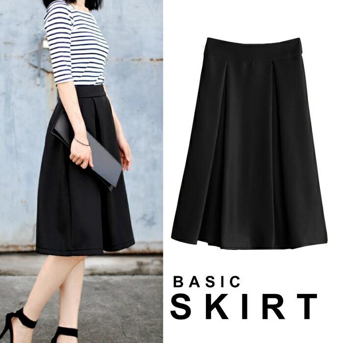 bloomingshop | Rakuten Global Market: Lovely mature! Plain fabric ...