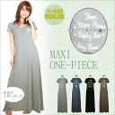 -Embroidered logo short sleeve Maxi dress