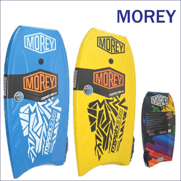 MOREYモーレー『ボディボード』リーシュコード付きボディーボードサーフボードEPSCoreサーフィン42.5インチリーシュコードコイルタイプ