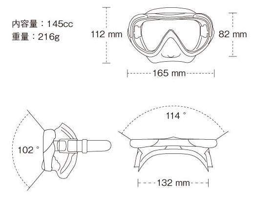 【送料無料!】2016NEWカラーGULL(ガル)COCOココホワイトシリコン女性用一眼マスク[GM-1232]
