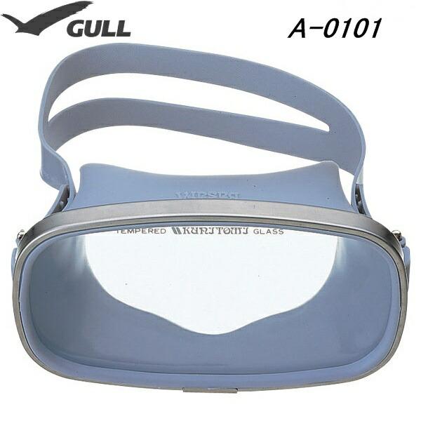 【送料無料!】GULL(ガル)バサラシリコンダイビングマスク[A-0101]