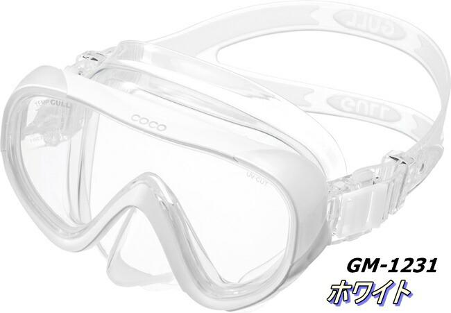 【送料無料!】2016NEWカラーGULL(ガル)COCOココシリコン[GM-1231]