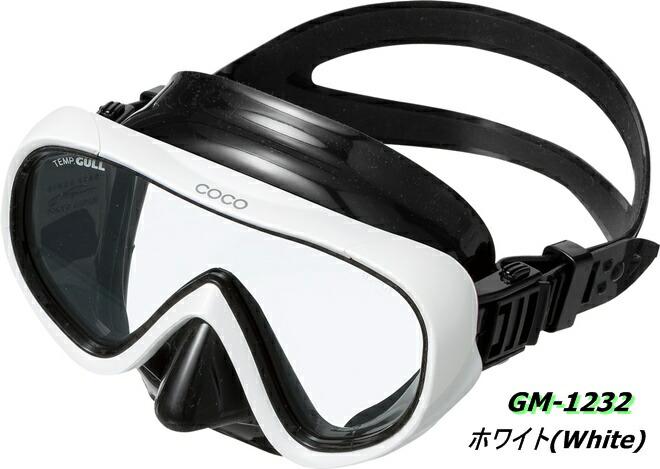 【送料無料!】GULL(ガル)COCOココブラックシリコン[GM-1232]